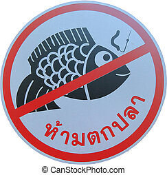 Do not catch a fish