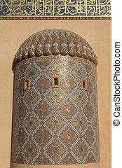 Mosque detail in Katara Cultural Village, Doha Qatar