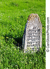 Tombstone from 18th century Jewish cemetery