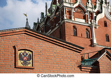 Moscow Kremlin wall - The Double-headed eagle at the...