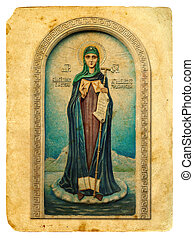 Icon of the Holy. Old postcard. - Icon of the Holy. Old...