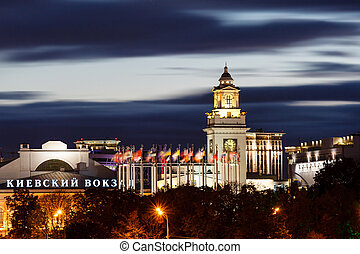Kievsky Railway Station and Europe Square in Moscow, Russia