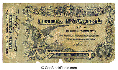 Old paper money. - Old Russian paper money. On a white...