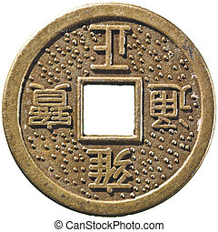 Chinese Ching Dynasty Gold Coin
