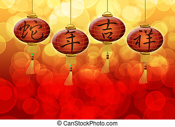 2013 Chinese New Year Snake Good Luck Text on Lanterns -...
