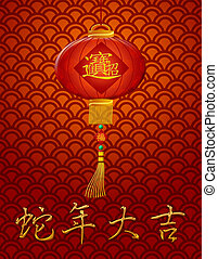 Chinese New Year Snake Lantern on Scales Pattern Background...