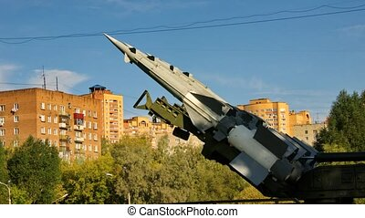 S-125 Surface-to-Air Missile