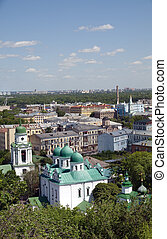 Kyiv, UKraine (Eastern Europe)