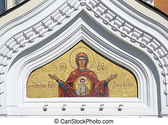 Mosaic Icon - Golden mosaic icon of St Mary over the entance...
