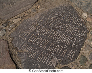 Old Slavonic letter on weathered cobblestone road
