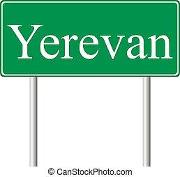 Yerevan green road sign