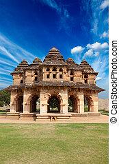 Lotus Mahal. Royal Centre. Hampi, Karnataka, India