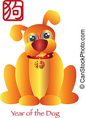 Chinese New Year of the Dog Zodiac