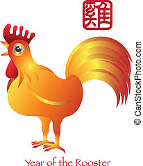 Chinese New Year of the Rooster Zodiac with Chinese Rooster...