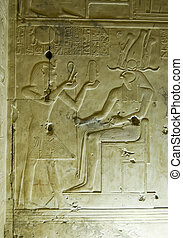 Ancient Egyptian carving, Seti and