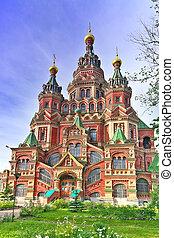Church of St. Peter and Paul Church, Peterhof, Saint...