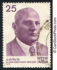 Hari Singh Gour - INDIA - CIRCA 1976: stamp printed by...