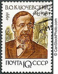 USSR - CIRCA 1991: A stamp printed in USSR shows Vasily...