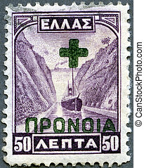 GREECE - 1927: shows Corinth Canal - GREECE - CIRCA 1927: A...