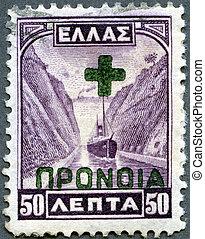 GREECE - 1927: shows Corinth Canal - GREECE - CIRCA 1927: A...