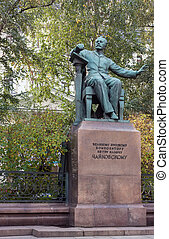 Monument to composer Tchaikovsky, Moscow - Monument to...