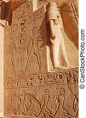 Abu Simbel hieroglyphs , Egypt