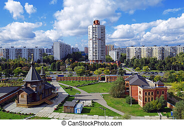 Aerial View - Moscow Modern Houses
