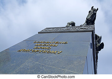 Statue of Yuri Dolgorukiy - Founder of Moscow - Statue of...