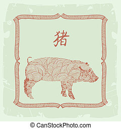pig- Chinese zodiac sign