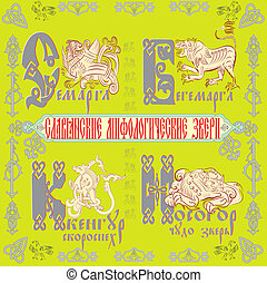 mythological beasts of the East Slavs with ornament