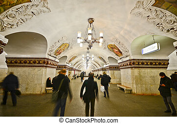 Kievskaya metro station, Moscow - MOSCOW - MAR 7: national...