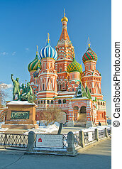 Saint Basils Cathedral, Russia - Saint Basils Cathedral, at...