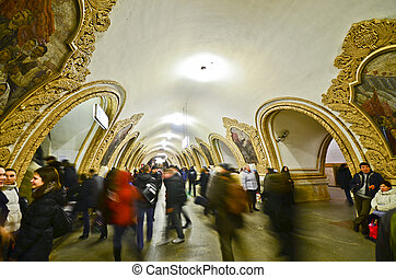 Kievskaya metro station, Moscow - MOSCOW - MAR 7 : national...