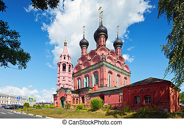 Church of St Paraskevi in Yaroslavl Built in 1672 Russia