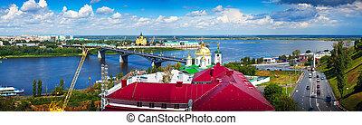 View of Nizhny Novgorod