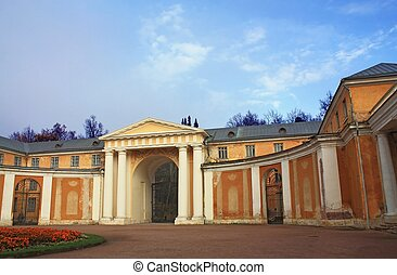 Classical fronton with columns and arch - Fragment Russian...