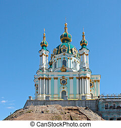 Beautiful St. Andrew's Cathedral in Kiev history taken in...