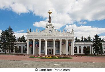Airport Kharkov - KHARKOV - SEPTEMBER 01: International...