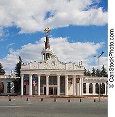 International Airport Kharkov - KHARKOV - SEPTEMBER 01:...