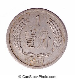 coin - chinese coin isolated on white