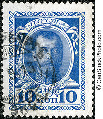 RUSSIA - CIRCA 1913: A stamp printed in Russia shows...