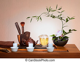 té, todavía, vida