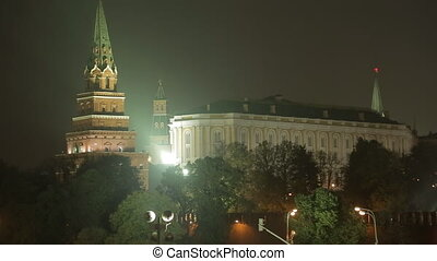 night Kremlin Embankment panorama - night view on the...