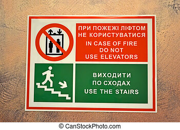in case of fire do not use elevators, use the stairs as...