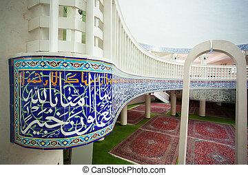 interior, mezquita