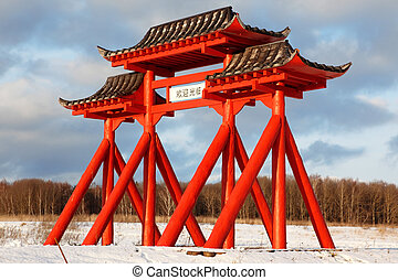 The big red Gate of Buddhist temple