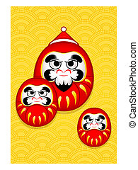 Nengajo New Year card - Japanese Nengajo New Year card with...