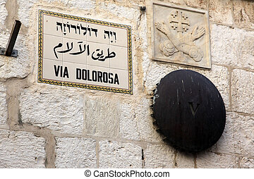 Five Station in Via Dolorosa in Jerusalem, is the holy path...