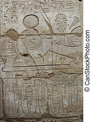 Relief of Amun god in a form of ram in Great temple of...