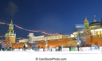 People skate on main skating rink of country near Kremlin in...
